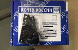 Отправляем в регионы! 🚚  Доставка по РФ почтой России