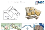 Пример планировки 2-комнатной квартиры в первой очереди ЖК Новое Мурино, Петербург