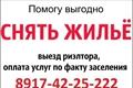 Уфа Аренда Квартир