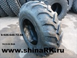 Шина 16.9-24R4A(протектор ёлка)