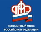 На что потратил ПФР восемь миллиардов рубле?!