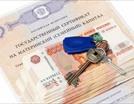 Рекомендации по покупке жилья на материнский капитал