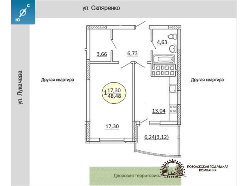 Жк ботанический планировка квартир