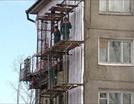 В Тюмени граждане начали копить  на капремонт