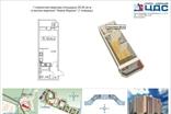 Пример планировки квартиры-студии в первой очереди ЖК Новое М