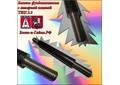 Болт фундаментный с анкерной плитой тип 2.3 М100х2240 ГОСТ 24379.1-80.
